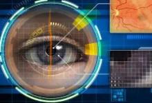 人工智能与计算机视觉
