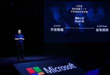 有了3D形象的微软小冰,终于要跨步向前了