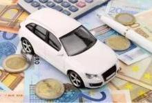 汽车之家为何难以吞下汽车金融市场?