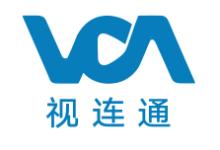 """北京视连通科技有限公司参加OFweek 2018""""维科杯""""中国人工智能行业年度评选"""