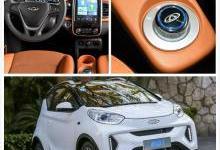 这几款微型新能源汽车哪一款能入你眼