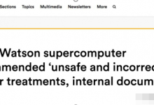 IBM沃森可致人死亡