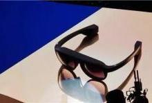盘点那些能改变你生活的AR眼镜