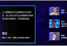 8月30日AI领域要爆发重大事件,行外人千万不要来上海