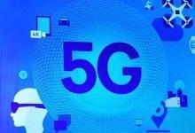 诺基亚获T-Mobile 35亿美金5G天价合同