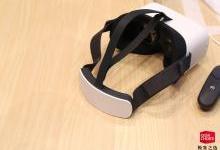 Pico G2 VR 一体机带来了创意设计