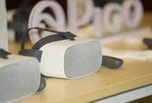 巨幕大片享受VR游戏?Pico小怪兽2来袭