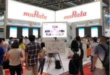 村田亮相IOTE 2018,展示RFID技术