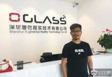 0glass获数千万B轮融资,专注工业级AR研发