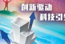 谁是中国最强的科技公司?