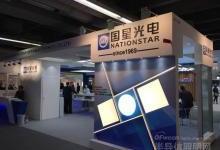 LED全产业链布局 国星光电发展前景被看好