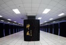 AMD授权X86技术给中国 有何影响?