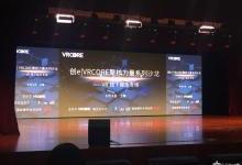揭秘印尼VR线下体验馆市场