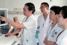 物联网技术在医疗领域的应用