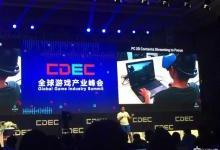 在VR中进行音乐创造?
