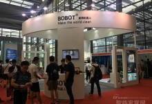 """Bobot做家用清洁机器人的""""网红"""""""