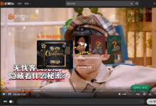 """上海极链网络科技有限公司参加OFweek 2018""""维科杯""""中国人工智能行业年度评选"""