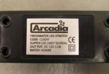 出口芬兰的一款LED灯因质量问题被召回
