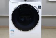 三星洗烘一体机新品评测