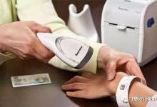 谈谈RFID技术的主要应用与潜力应用(三)