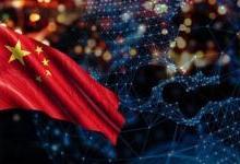 中国是否正在领先区块链创新竞赛?