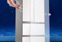 海尔多门冰箱让你不再有选择恐惧症