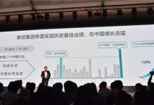 索尼:不用慌,PS VR与中国VR市场相符