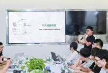 OPPO宣布ToF技术进入商用
