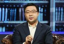 曾经的光伏首富彭小峰被批准逮捕
