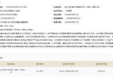 8月10日 滴滴安全技术获美国专利认证