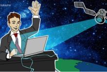 如何利用区块链技术探索太空?