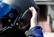 Domio Pro配件:将头盔变成音响