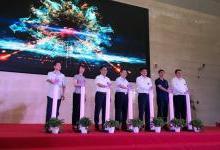 """北京联通发布""""5G NEXT""""计划"""