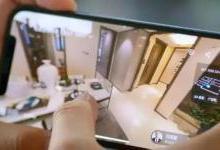 VR看房背后隐藏的市场,你绝对意想不到!