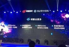 网易和Survios成立合资公司专注VR游戏线下发行