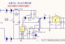 小于5W开关电源系统的辐射超标的改善分析!