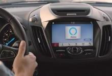 争夺汽车用户,亚马逊、苹果和谷歌哪家强?