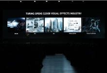 """英伟达十年力作:新GPU塑造""""超逼真虚拟现实"""""""
