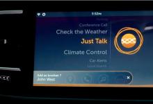 语音助手可以让你和汽车进行直接对话!