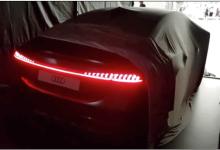 新一代奥迪A7:贯穿式OLED尾灯科技感爆棚