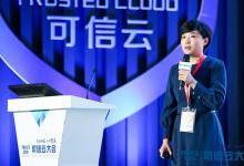 中国云计算下一个十年:行业云将进入