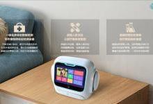 健科借助机器人打造智慧家庭医养服务