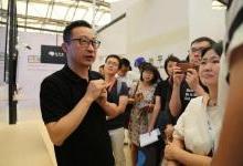 永辉超市借地平线智慧零售布局提速