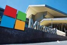 微软CEO狂抛微软股!微软要凉?