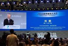 世界机器人大会开幕 刘鹤强调全球合作