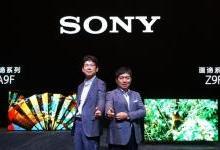 索尼推出A9F OLED电视与Z9F液晶电视