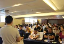 新晔集团LED应用解决方案巡回研讨会深圳站成功举办