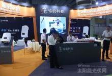 广州国际光伏展开幕 精彩不容错过