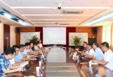 国瑧科技偏光片和全面屏COF项目签约安徽安庆