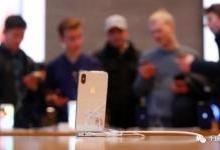 苹果公司被入侵,幕后黑手只有十几岁